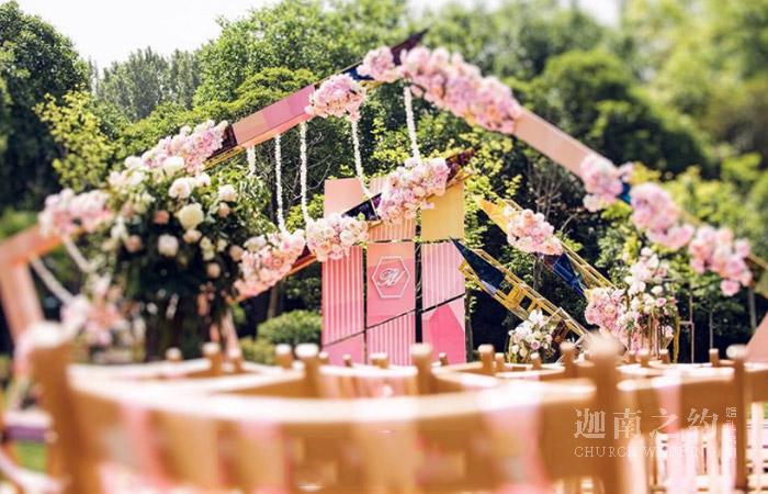 春天色彩里的婚礼