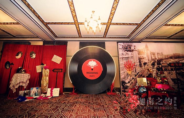 80后主题婚礼策划案例_旧上海