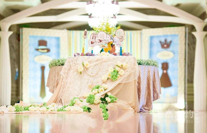 小清新主题婚礼策划案例_DF