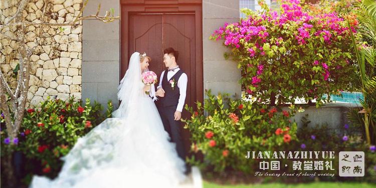 宣武门教堂婚礼视频,教堂婚礼微电影_往后余生