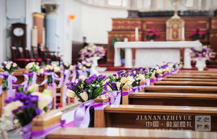 太原教堂婚礼_紫色系