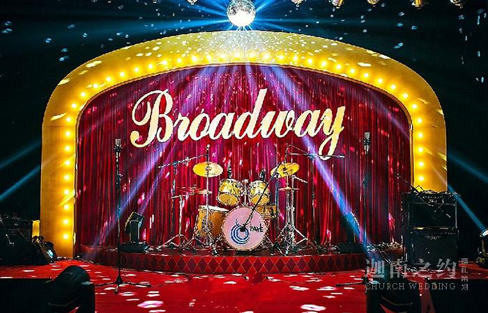 《百老汇》音乐主题婚礼